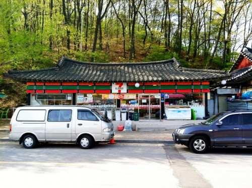 Thank Heaven Seben-Eleben. 7-11 is all over Korea but most just look like normal stores. This one was outside the touristy 'folk village' we went to