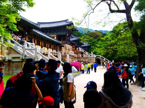 The front of Bulkuksa Temple in Gyeongju