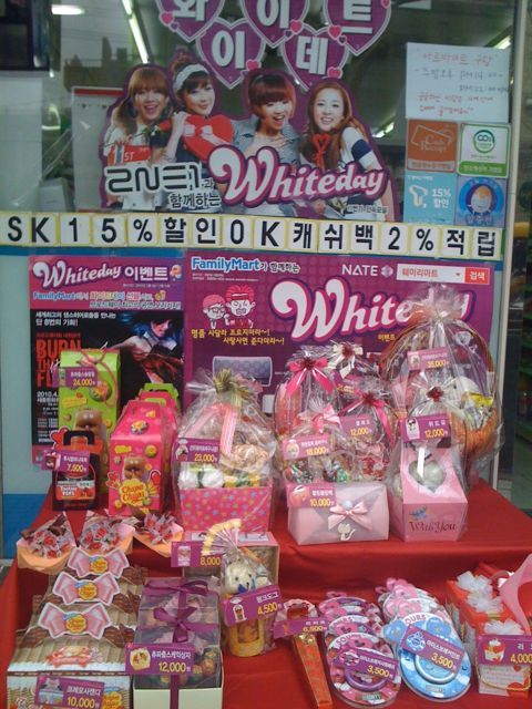 Every convenience store in town hawks White Day wares