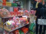 November 11th (11/11) is Pepero Day in Korea